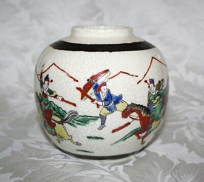 Colourful Vintage Chinese Crackle Glazed Hand Painted Warrior Patterned Jar