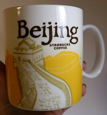 Vintage 2008 Beijing China Starbucks Coffee Mug Cup Great Wall Advertising Large