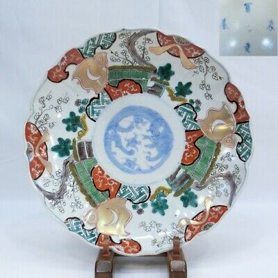 D233: Japanese biggish plate of OLD IMARI colored porcelain with good painting.