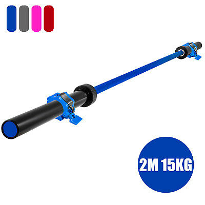 Olympic Barbell Weight Bar Bench Press Dead Lift Lifting Squat 1200LBS 2M