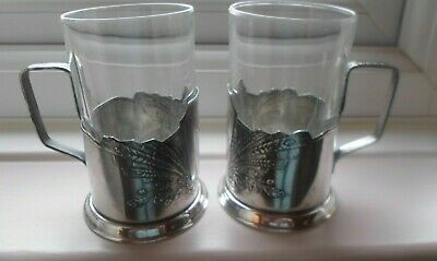 Art Nouveau Silver Cup/Glass Holders Russian / French Silver ?