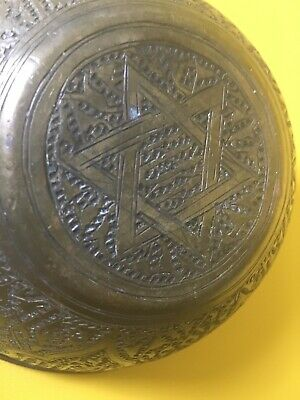"Antique Middle East 5""  Brass Bowl JUDAICA JEWISH Star handmade Carved ornate"