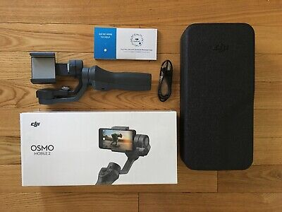 Excellent: DJI OSMO 2 Mobile Gimbal Handheld Stabilizer for Smartphones