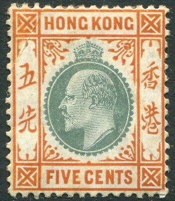 HONG KONG-1906 5c Dull Green & Brown-Orange Sg 79a AVERAGE MOUNTED MINT V21928