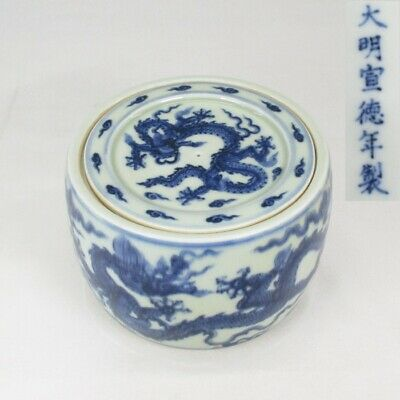 B860: Chinese water jug of blue-and-white porcelain with dragon and name of era