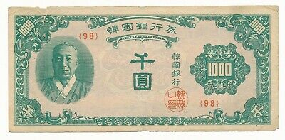 Korea 1000 Won ND. 1950 P 8 Block { 98 } Fine+ Note