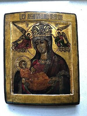 Antique Century Russian Orthodox Icon by Frolov Bros Art Studio Riga