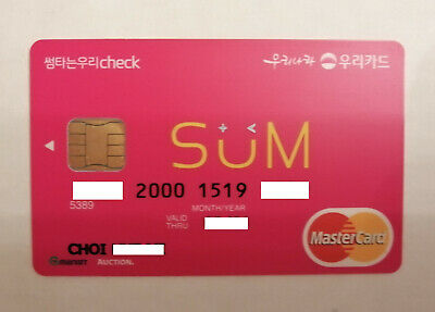 Sum Bank Mastercard S. Korea Credit Card Used Expired For Collection