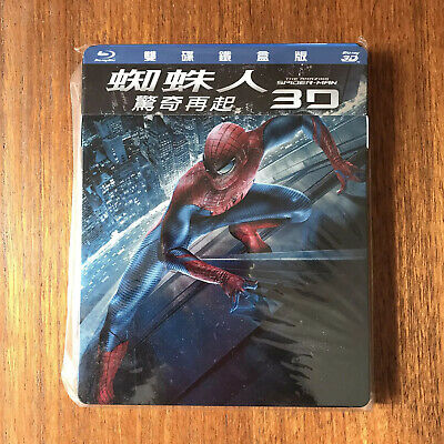 Marvel's The Amazing Spiderman 3D STEELBOOK (Bluray Taiwan) SOLD OUT SUPER RARE!