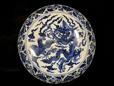 "8.5"" Antique Old Porcelain xuande mark Blue & white dragon Phoenix pattern Box"
