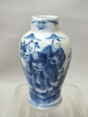A Chinese Porcelain Vase With Blue Figures   19Thc