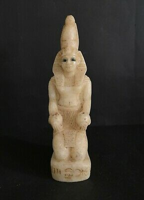 Pharaoh with offerings