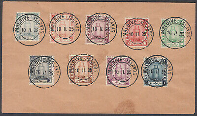 1935 Maldive Islands set to 1 rupee on Cover; (Stamps CAt £130)