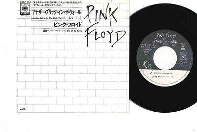 """7"""" Pink Floyd Another Brick In The Wall (Part 2) 06SP453 CBS SONY Japan Vinyl"""