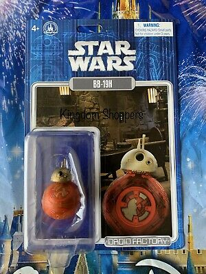 2019 Disney Parks Star Wars Droid Factory BB-19H Holiday Christmas IN STOCK