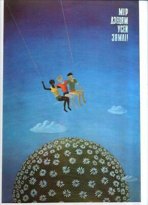 Original vintage soviet Russian USSR poster about peace cold war 1985
