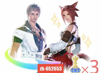 FFXIV Fantasia FF14 Item Mog Station Gift Code: Three Phials of Fantasia