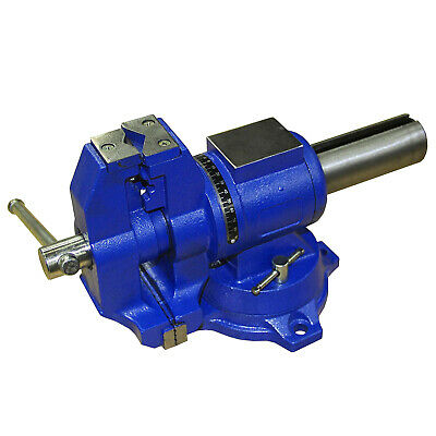 "HFS(R) 4"" Multi-Purpose Rotating Bench Vise - Heavy Duty - Locking Base"