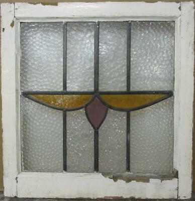 "OLD ENGLISH LEADED STAINED GLASS WINDOW Pretty Abstract Design 20.75"" x 21.5"""
