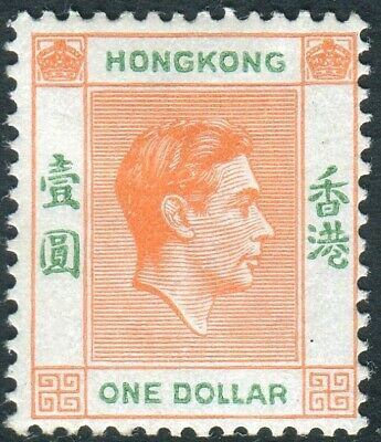 "HONG KONG-1938 £1 Red Orange & Green ""SHORT LEG TO R"".  A mounted mint  Sg 156a"