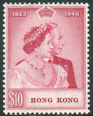 HONG KONG-1948 Silver Wedding High Value.  A lightly mounted mint example Sg 172