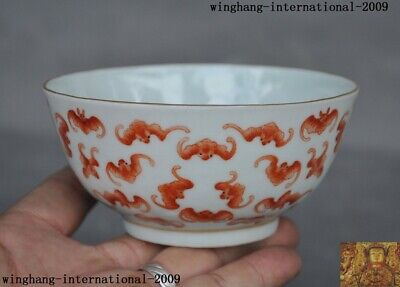 Marked Old Chinese palace dynasty Wucai porcelain wealth animal bat Tea cup bowl