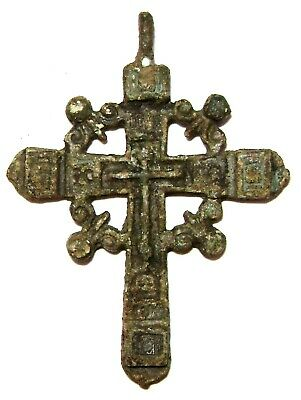 "Ancient Rare Medieval bronze pectoral Believer cross  ""Wheel"" ."