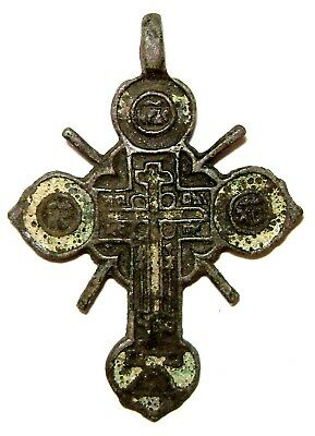 "Ancient Rare Medieval bronze pectoral Believer cross with enamels  ""Wheel"" ."