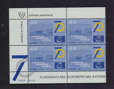 Cyprus 2019 Council Of Europe Mnh Stamp In Block Of 4  Combined Shipping