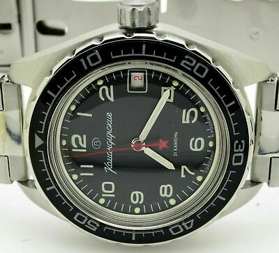 Vostok Komandirskie Watch Russian Automatic Military 020706 (20 Atm)