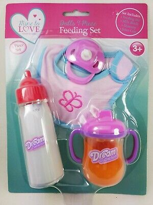 Baby Doll Feeding Set 4 Piece Bib Milk Bottle Dummy Juice Cup Set