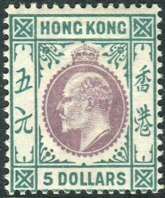 HONG KONG-1903 $5 Purple & Blue-Green.  A mounted mint example Sg 75