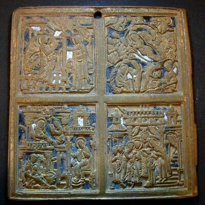 Ancient Bronze Orthodox Icon. Religious Scenes. Artifact 18 -19 Century (R.121)