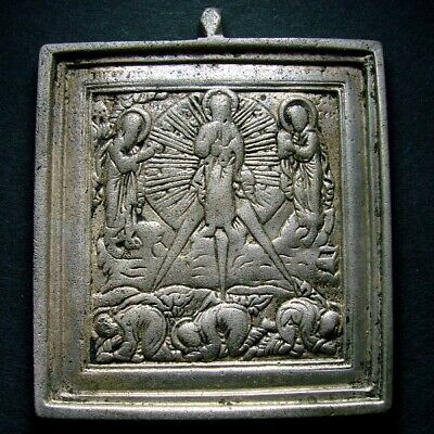 Very Ancient Orthodox Icon. Ascension. Artifact 18 - 19 Century (R.119.07)
