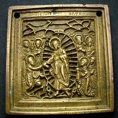 Ancient Bronze Orthodox Icon. Resurrection. Artifact 18 - 19 Century (R.116)