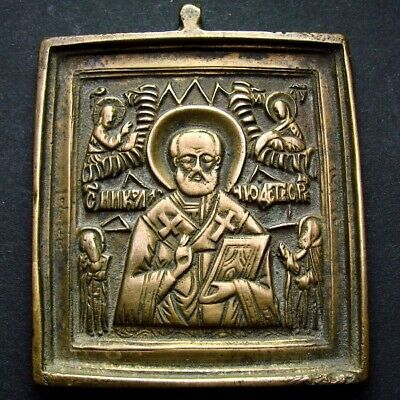 Ancient Bronze Orthodox Icon. Saint Nicholas. Artifact 18 - 19 Century (R.109)