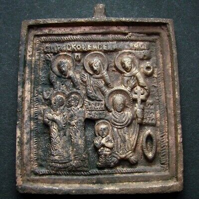 Ancient Bronze Orthodox Icon. Selected Saints. Artifact 18-19 Century (R.115)