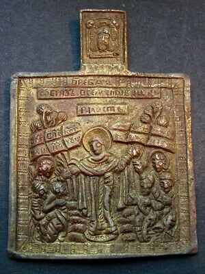 Ancient Bronze Orthodox Icon. All Who Sorrow. Artifact 18-19 Century (R.119.24)