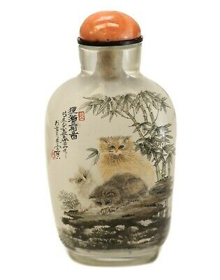 Chinese Glass Hand Painted Cats in Tree Snuff Bottle Coral Stopper, Pre-1900s