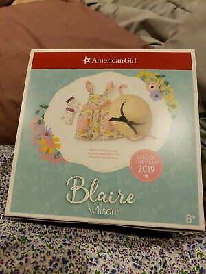 American Girl Of The Year Blaire Wilson Garden Accessories new In Box Wow!