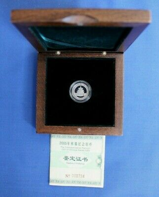 2005 China 1/1oz Platinum Proof 100 Yuan Panda coin in Case with COA    (AG7/3)