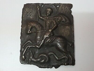 RARE ANCIENT BYZANTINE BRONZE : Saint George portable icon - Special !!!