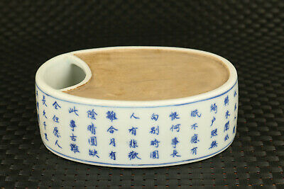 chinese blue and white porcelain hand painting water poetry inkstone