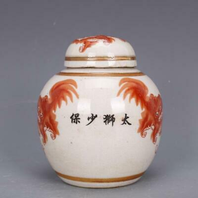 Old Chinese famille rose Porcelain qing Dynasty qianlong marked Lion Jar pot 5""