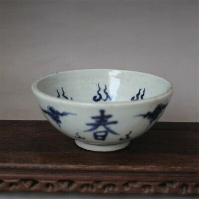 Old Chinese Blue and white Porcelain ming Dynasty painted spring word bowl 5.1""