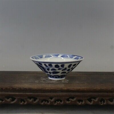 Old Chinese ming yongle painted Blue and white interlock branch tea cup 3.3""