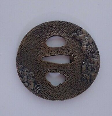 Antique Japanese Sword Tsuba Dragon Maker Marked Original Japanese Sword Part