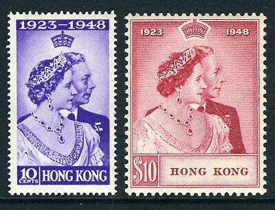 HONG KONG-1948 Royal Silver Wedding.  A lightly mounted mint example Sg 171-172