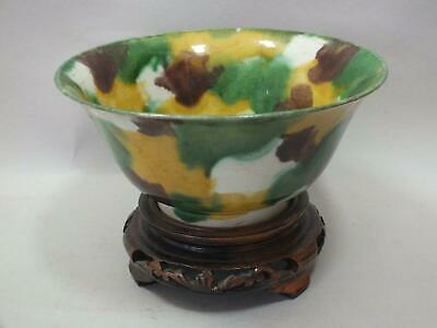 An 18Thc Kangxi Chinese Porcelain Bowl With Spinage / Sancai Colours  Decor
