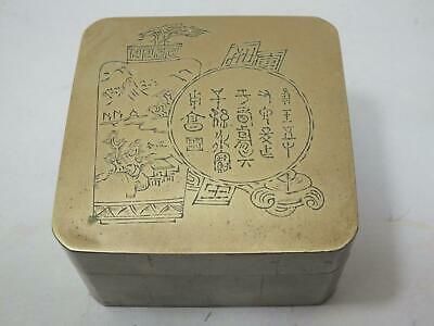 A Good Incised Square Chinese Metal Writing  Box  19Thc